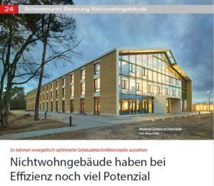 Nichtwohngebäude haben bei Effizienz noch viel Potenzial – EK 03/2020 erscheint in Kürze
