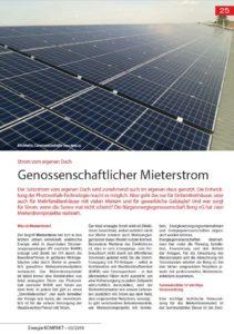 EnergieKOMPAKT 03/19 erscheint in Kürze